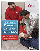 american heart association heartsaver cpr guidelines